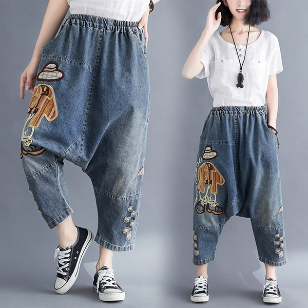 2019 Women Jeans Casual Loose Hiphop Cartoon Embroidery Harem Pants Ladies Collapse Denim Cross Pants Female Drop Crotch Trousers From Eventswedding,