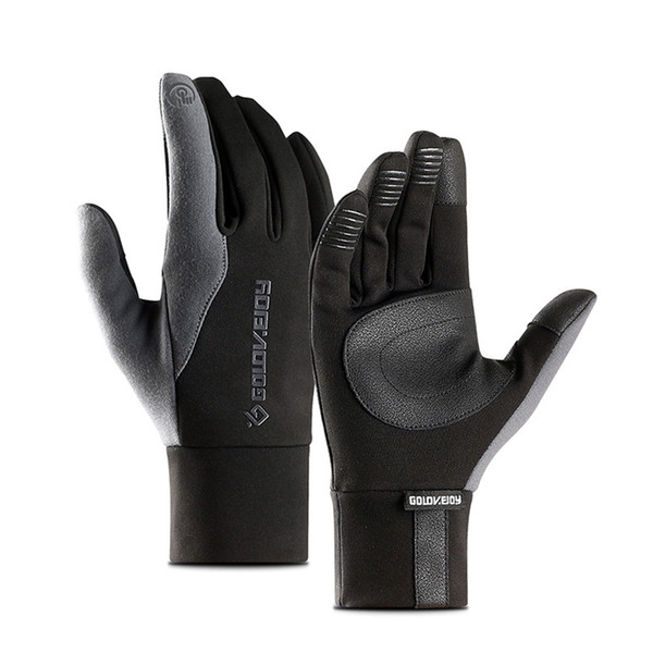 Men Women Winter Warm Outdoor Gloves Full Finger Mountain Bicycle Cycling Gloves