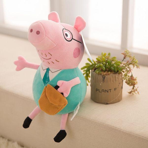 Regalos Pink Pig juguetes de peluche juguetes de peluche de alta Qualityfamily Moda cerdo George papá mamá Familia de animal relleno felpa de la muñeca juega para los niños