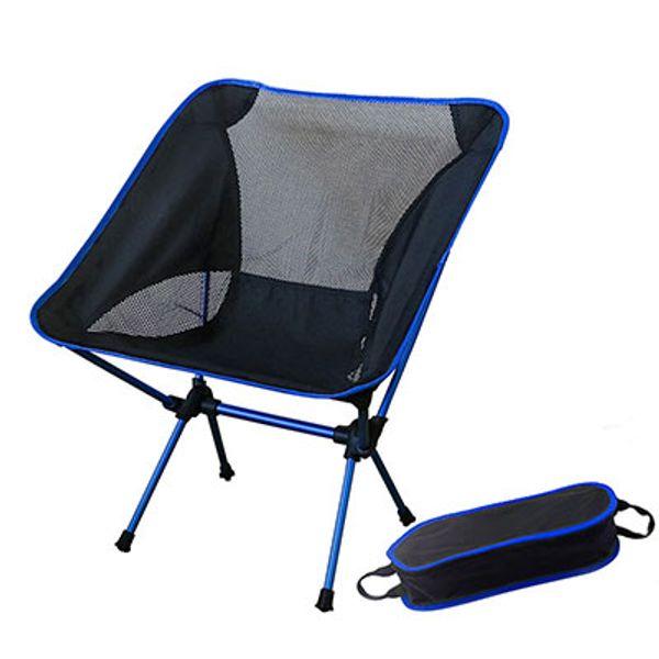 2018 2018 Portable Folding Fishing Chair Camping Seat 600D Oxford Cloth  Aluminium Fishing Chair For Outdoor Picnic BBQ Beach Chair From Mindysun,  ...