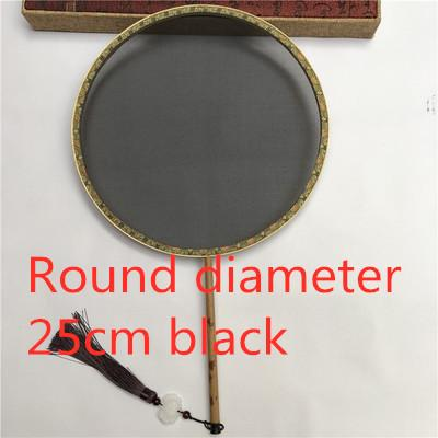 round 25cm black