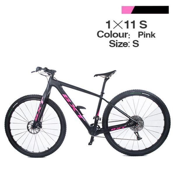 pink bike S