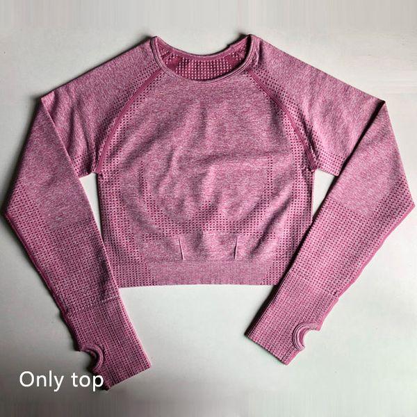 С10 розовый (только рубашка)