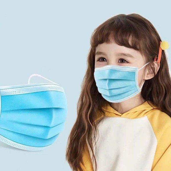 2.kids mask