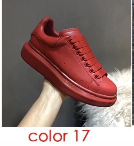 اللون 17