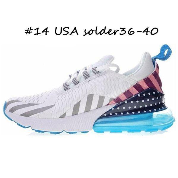 # 14 USA Lot 36-40