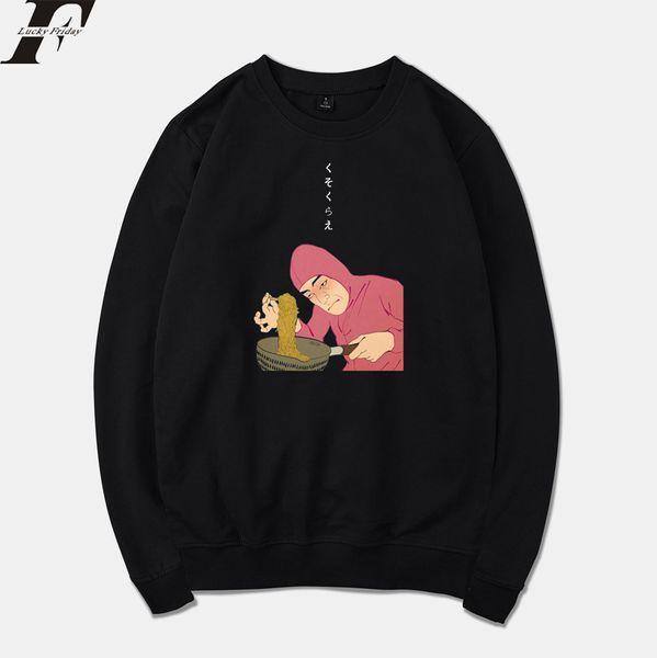 Vaporwave Christmas Sweater.2019 Luckyfridayf Pink Guy Ramen King Vaporwave Spring Hoodies Men Women Sweatshirt Harajuku Letter Tracksuit Men Hoodie Sweatshirt From Cxk8 24 06
