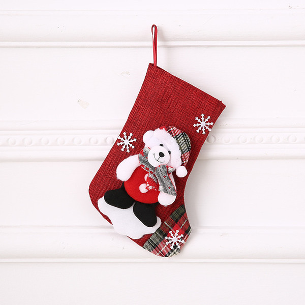 28#(Medium sock)