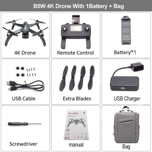 B5W 4K 1B حقيبة