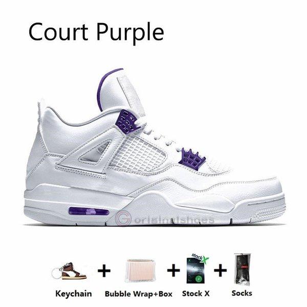 4S-المحكمة بيربل