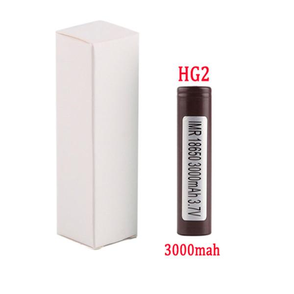 HG2/3000mah