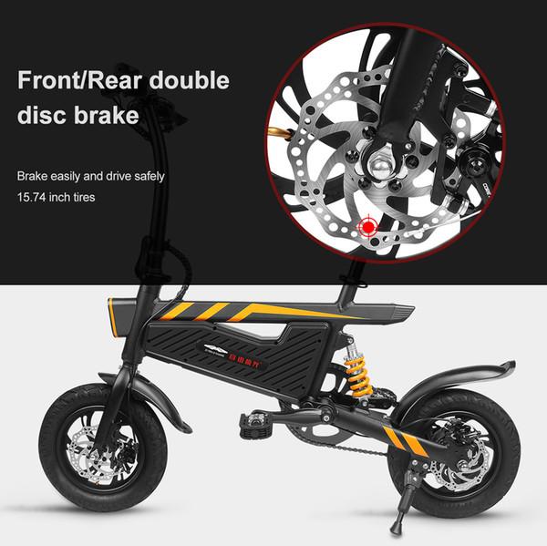motora INMOTION P2 Folding E-Bicicleta 350W