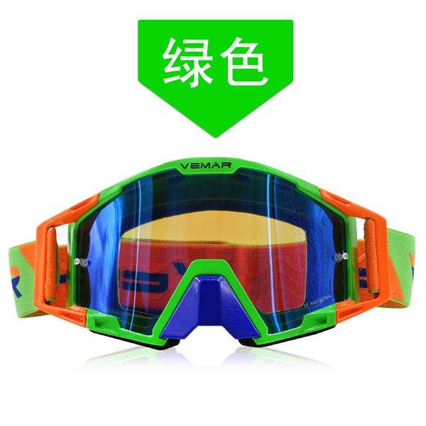VM-1025-green