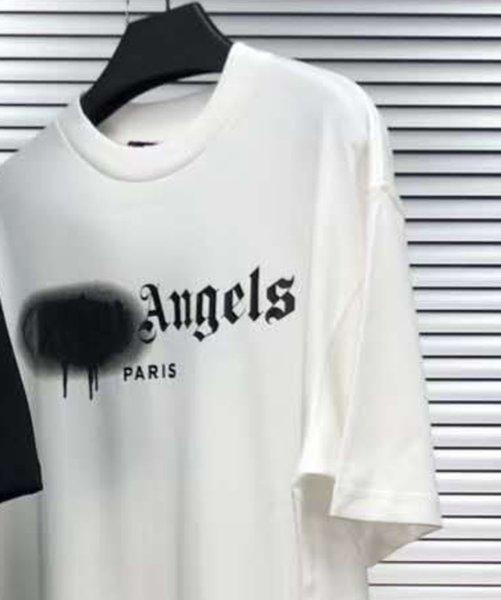 PARIS + Bianco