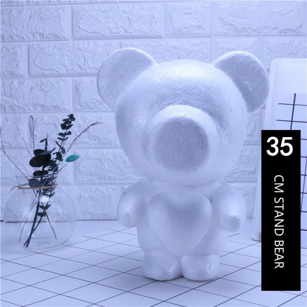 38CM موقف الدب