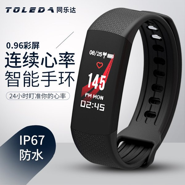 Smart2019 B6 At Fun Heart Rate Usb Directly Full Bluetooth Plan Step Science And Technology Motion Waterproof Color Screen Intelligence