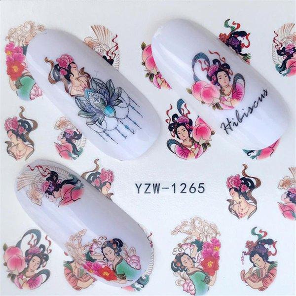 YZW-1265
