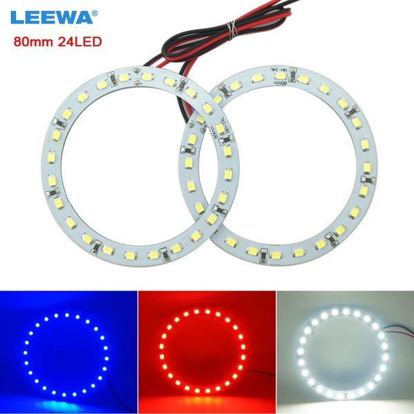 LEEWA 2 adet (çift) 80mm Araba Melek Gözler 1210/3528 24SMD LED Far Halo Yüzük Melek Göz Aydınlatma Beyaz Kırmızı Mavi # CA2668
