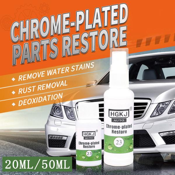 20ML / 50ML HGKJ-23-cromo Rehabilitación Pulido Herramienta Anti-Rust lubricante metal del coche Óxido Remodelación agente líquido