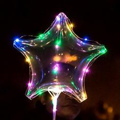 Sternförmige