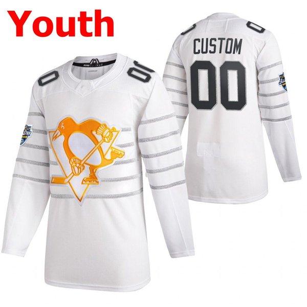 청소년 화이트 2020 올스타 - 게임
