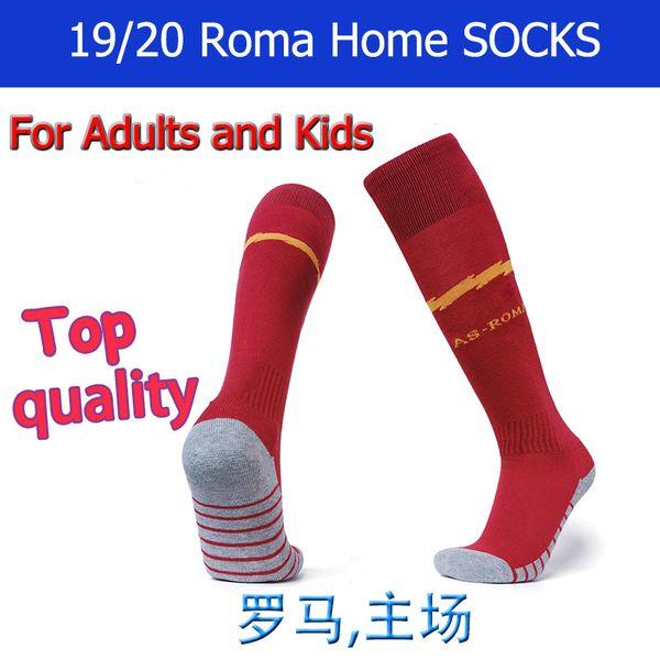 Roma04 Accueil Sock