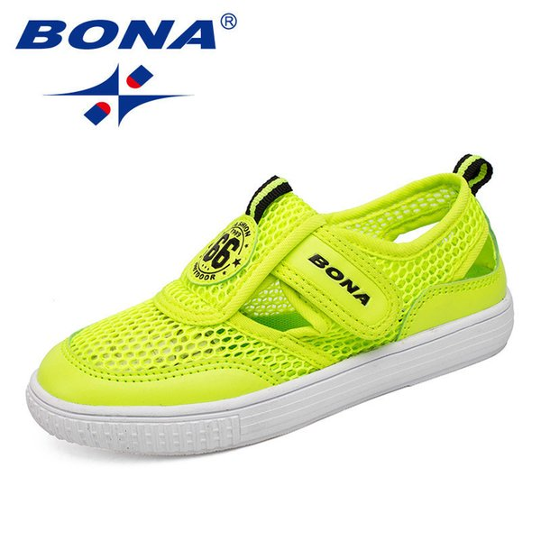 HMML Cartoon Bear Candies Kids Sneakers Ultra Breathable Sport Shoes Casual Easy Running Walking Shoes for Girls Boys