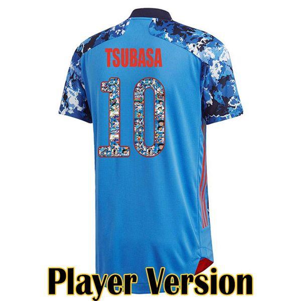 TSUBASA # 10
