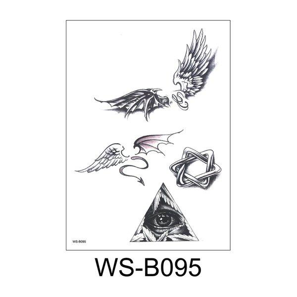 WS-B095