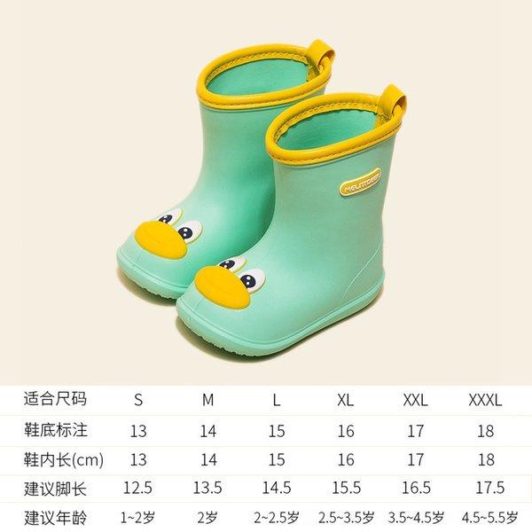 Yeşil Eva Göz Yağmur Botları