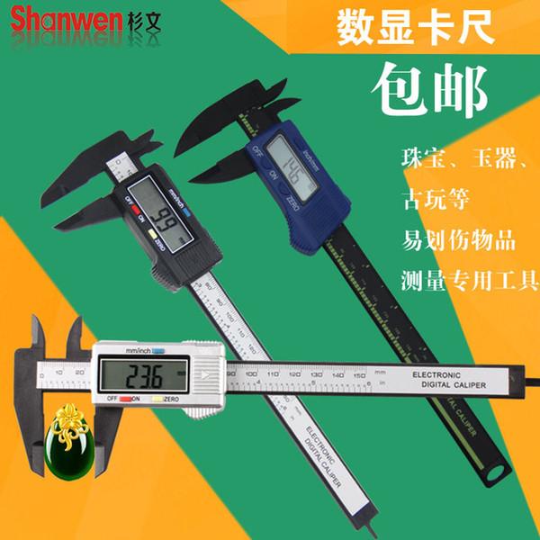 best selling 150MM 100MM LCD Digital Vernier Caliper Gauge Micrometer Measuring Tool Caliper Ruler Digital Calipers Calibrator