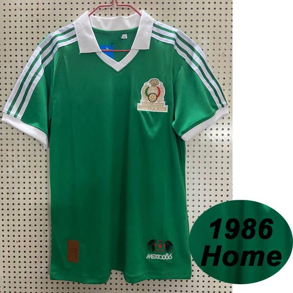1986 홈