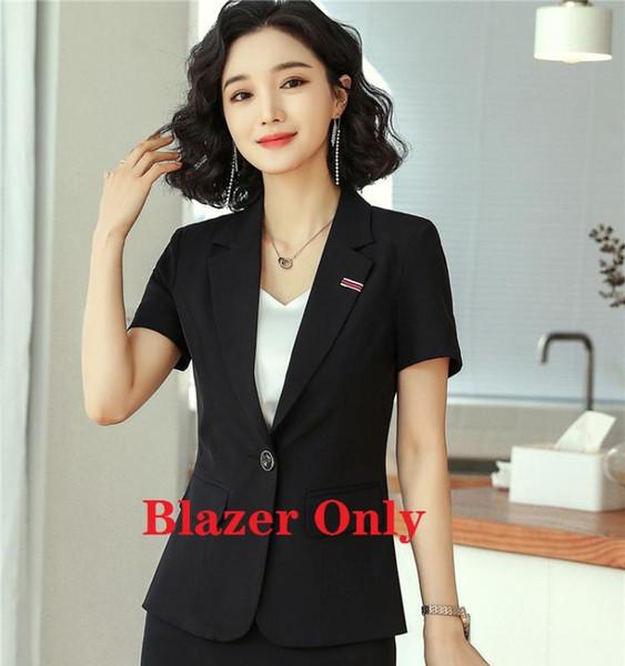 Blazer Only