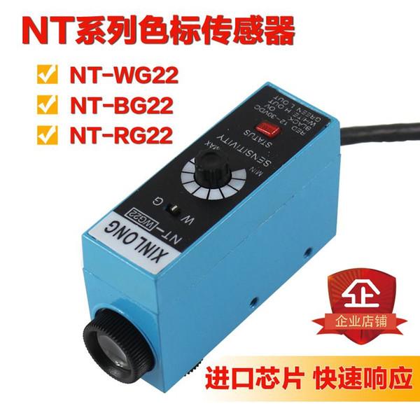 NT-WG22 NT-RG22 NT-BG22 XINLONG Color Code Sensor Bag Making Machine Photoelectric Switch Sensor