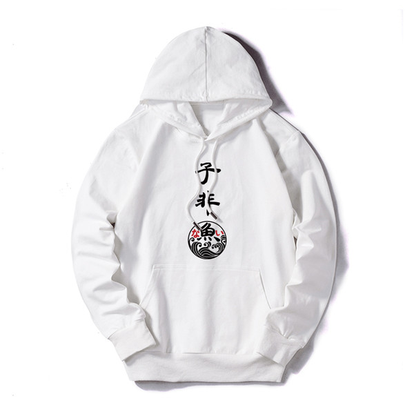 En gros Automne Designer Hommes Hoodies avec Motif De Caractère Chinois Personnalisable Sweat-shirts Marque Mince Pull Pull Taille M-5XL