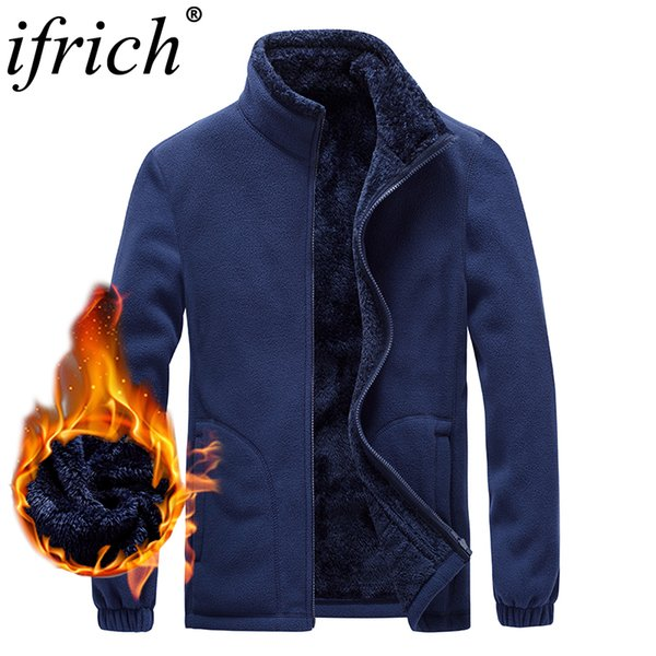 Winter Men's Tactical Black Jackets Padded Casual Fleece Thermal Parka Men New Male Overcoats Mens Brand Clothing Stand Collar