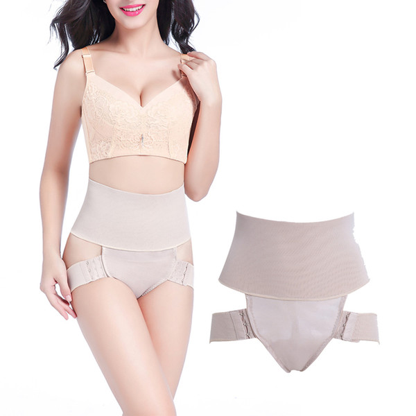 Butts Hip up Panties Shape Wear with Adjustable Straps