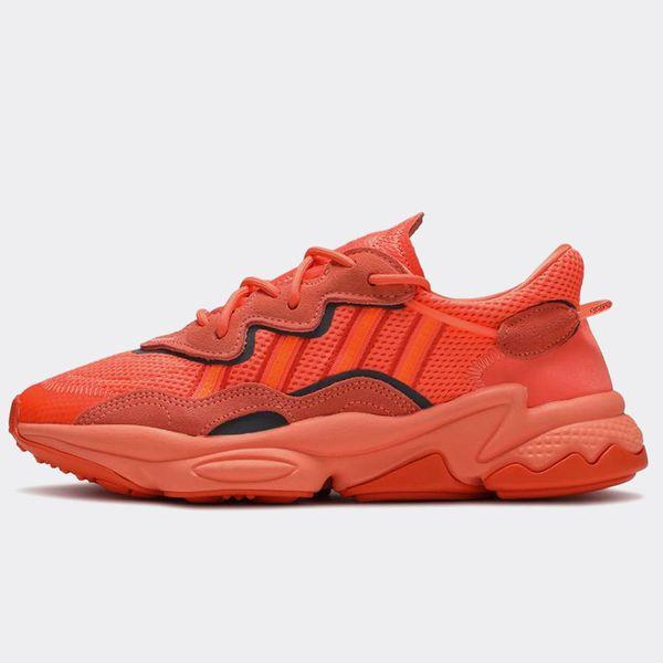 # 7 Mutige orange 36-45