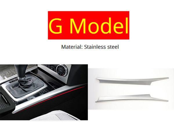 G نموذج الفضة