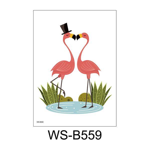 WS-B559