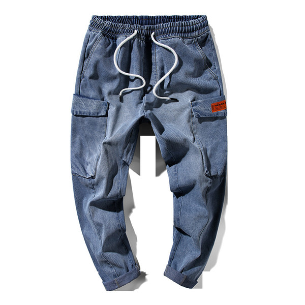 Harem Jeans Men's Fashion Pants Loose Weight Large Yard Pants Relaxed Light-colored High-end Quality Trousers Men's Trend