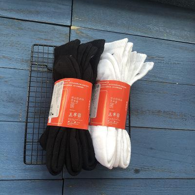 3 paires par Sports Pack Boutique Homme Serviette Chaussettes coton Bas populaire à la mode marque Chaussettes de basket-ball
