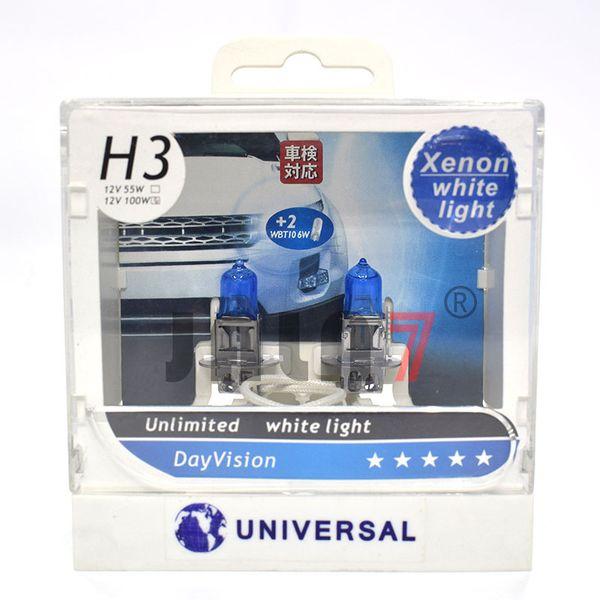 H3 55W 12V