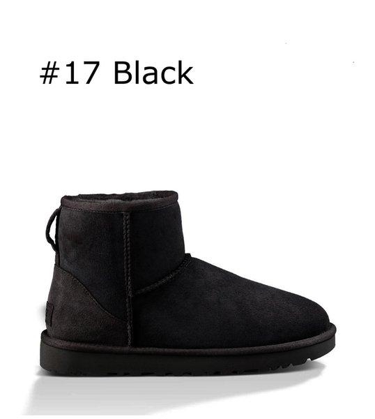 17 Black Classic Mini