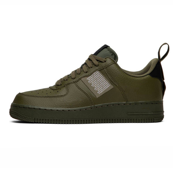 Olive utilitaire