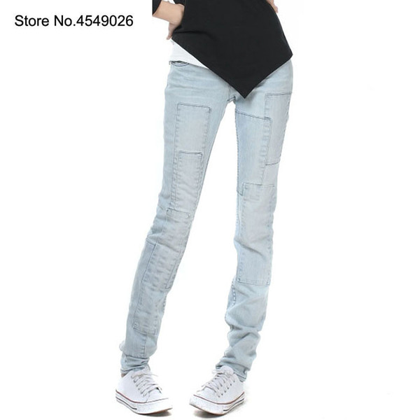 2019 Women's All Match Light Blue Lengthened Denim Jeans For Big And Tall Spliced Vintage Pants Cheap Price High Quality