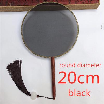 round black 20cm