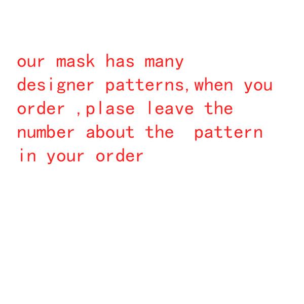 마사지를 남겨 (패턴 번호)