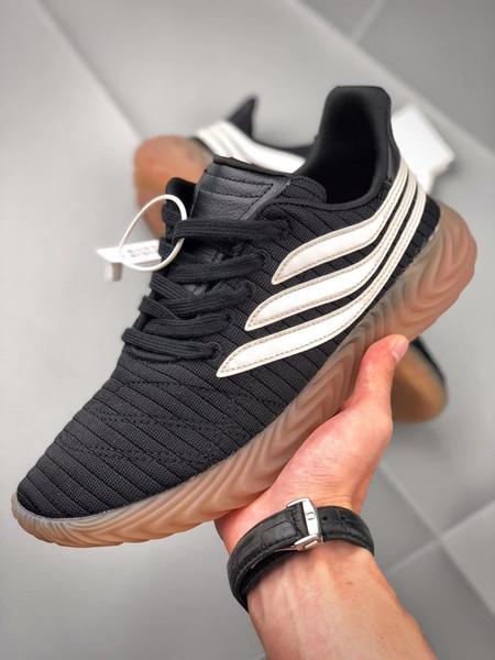 Sobakov in White & White & Gum 3   Shoes in 2019   Adidas