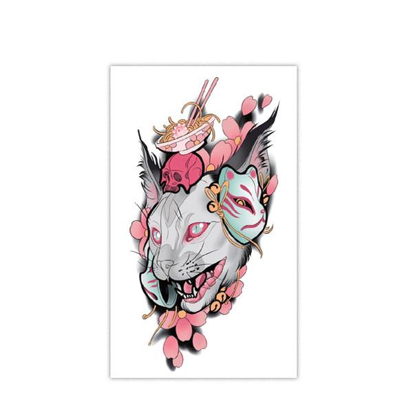 Gato Tatuagem Temporária 3D À Prova D 'Água Animais Tatuagem Adesivos Braço Perna Moda Estilo Body Art Removível À Prova D' Água Etiqueta Da Arte Do Tatuagem HHA344